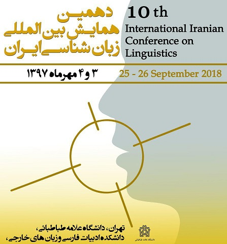 10th International Iranian Conference on Linguistics